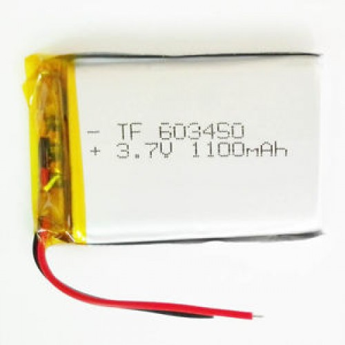 3.7V 1100mAh LiPo Battery