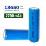 18650 2200mah Li-Ion Battery