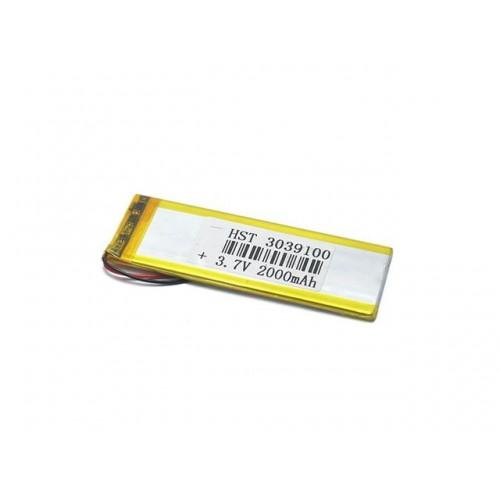 3.7 Volt 2000mAh LiPo Battery
