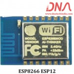 ESP8266 ESP12 Serial To Wifi Module